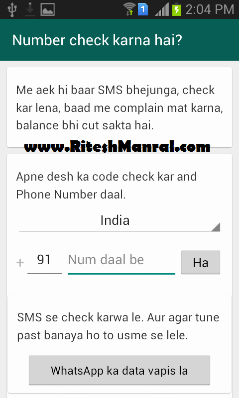 Verify your number at Desi WhatsApp