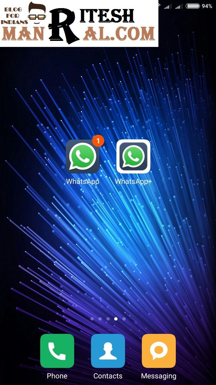 दो WhatsApp अकाउंट एक एंड्राइड मोबाइल में (Updated : 17/10/2016)