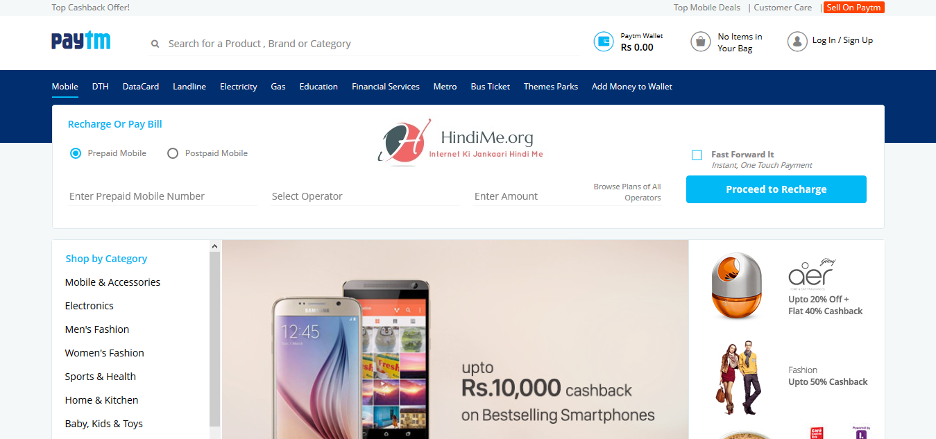 Online Recharge - Mobile Recharge for Postpaid, Prepaid, DTH & Datacard - Bill Payment at Paytm.com
