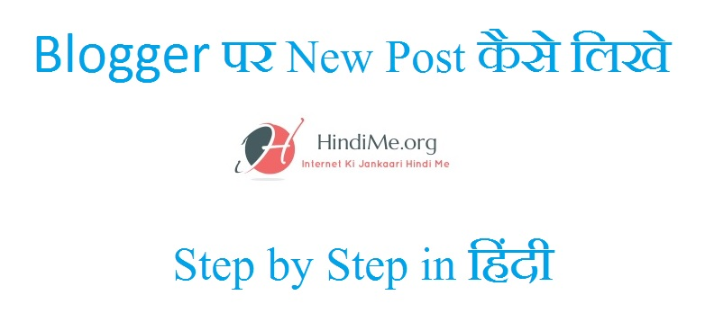 Blogger Par New Post Kaise Likhe Step by Step