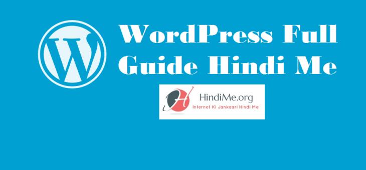 Ultimate WP Guide for Beginners- Hindi Main