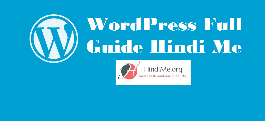 WordPress Guide hindi main