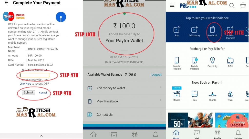 Paytm account me paise kaise add kare atm se