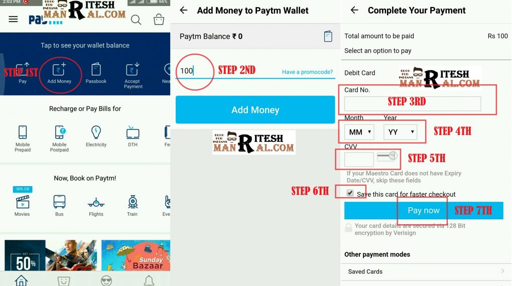 Paytm account me paise kaise dale