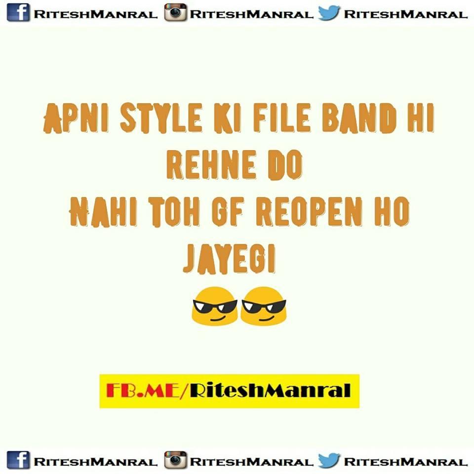 Quotes For Boys Attitude Towards Girls In Hindi