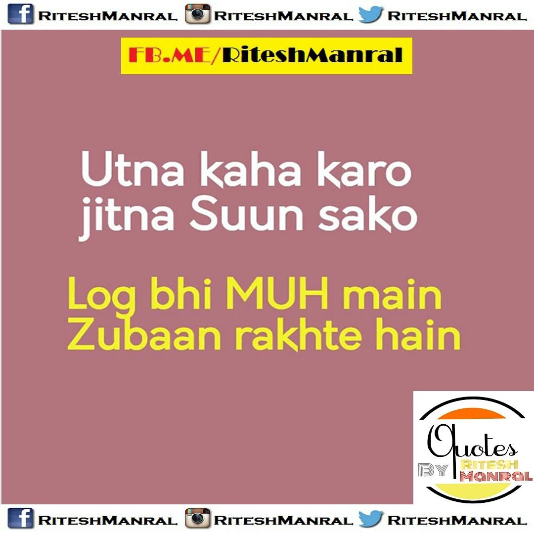 Attitude Desi Humor Quotes Whatsapp Status Text Sms Image In Hindi