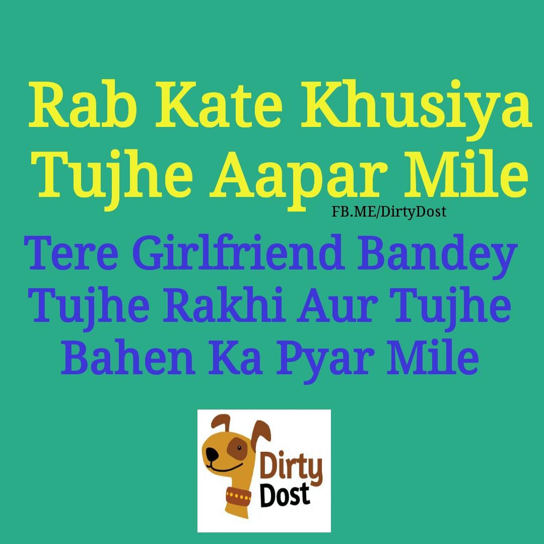 Happy Raksha Bandhan Quotes and Status | Raksha Bandhan Text